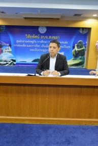 สถจ.สงขลา จัดประชุมคณะทำงานดำเนินการทดสอบทางการศึกษาระดับชาติขั้นพื้นฐาน (O-Net) ระดับสนามสอบ