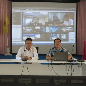 สถจ.สงขลา ร่วมประชุมชี้แจงผ่านเครือข่ายอินเตอร์เน็ต (Web Conference)
